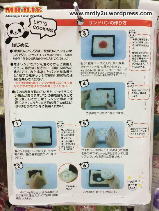 panda sandwich