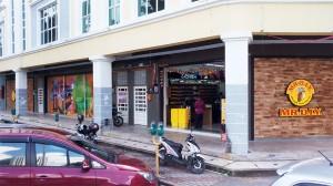 Jalan Tengku Ampuan Mariam, Terengganu!