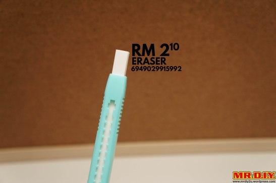 eraser2
