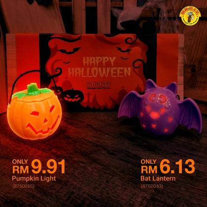 pumpkin and bat lantern
