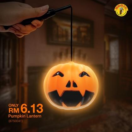 Pumpkin Lantern_8750041