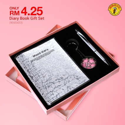 9045433_Diary Book Gift Set