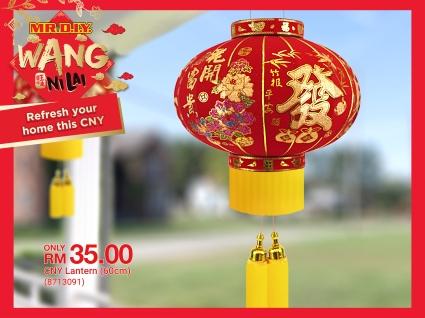 MR.DIY Malaysia CNY Lantern