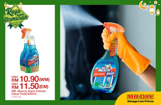 MR.DIY Mr. Muscle Cleaner Malaysia